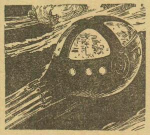 Captain Future's Spaceship, The Comet